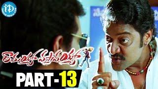 Ramayya Vasthavayya Full Movie Part 13 || Jr NTR, Samantha, Shruti Haasan || S Thaman - IDREAMMOVIES