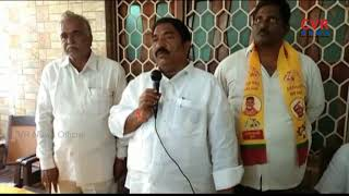 Khammam Dist TRS Party Leaders and Activists Joined in TDP Party   CVR News - CVRNEWSOFFICIAL