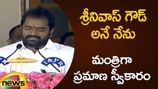 Srinivas Goud Takes Oath As Telangana Cabinet Minister | KCR Cabinet Ministers 2019 | Mango News - MANGONEWS