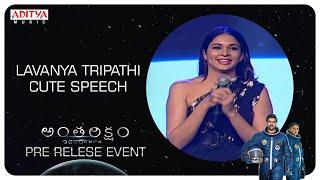 Lavanya Tripathi Cute Telugu Speech @ Antariksham 9000 KMPH Pre - Release Event - ADITYAMUSIC