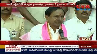 వంద శాతం ఆంధప్రదేశ్కు వెళ్తా: కేసీఆర్ | KCR Press Meet at TRS Bhavan | CVR News - CVRNEWSOFFICIAL