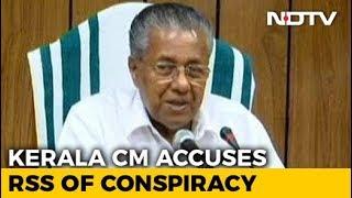 RSS Wants To Make Sabarimala War Zone, Won't Allow: Kerala Chief Minister - NDTV