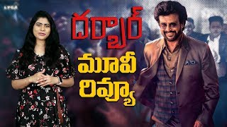 Darbar Movie Review | Darbar Review & Rating | Darbar Movie Public Talk | Rajini | Nayanthara - IGTELUGU