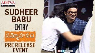 Sudheer Babu Entry @ Pre-Release Event | Sudheer Babu, Aditi Rao Hydari - ADITYAMUSIC