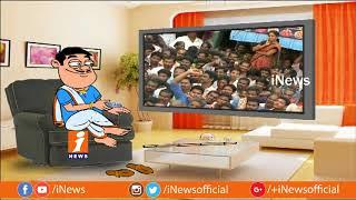 Dada Political Punches On YS Jagan Over Praja Sankalpa Yatra | Pin Counter | iNews - INEWS