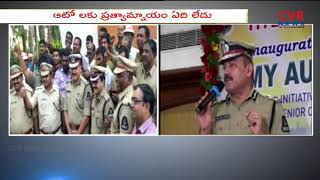 "Hyd Police ""MY AUTO IS SAFE"" Programme Launched by Commissioner Anjani Kumar 