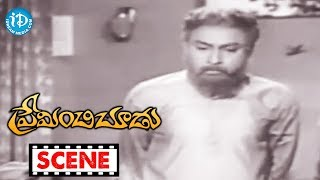 Preminchi Choodu Movie Scenes - Jaggaiah Fires On Relangi || ANR || Kanchana || Chalam - IDREAMMOVIES