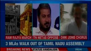 MLAs protest Ram Rajya yatra in Tamil Nadu; urge govt to stop march immediately says MK Stalin - NEWSXLIVE