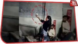 लोगों ने दिवाली पर छोड़े, इस परिवार ने गोलियां छोड़ी | देखें वीडियो - AAJTAKTV