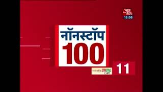 Non Stop 100: People From Rajput Community Hold Massive Protests  In Delhi - AAJTAKTV