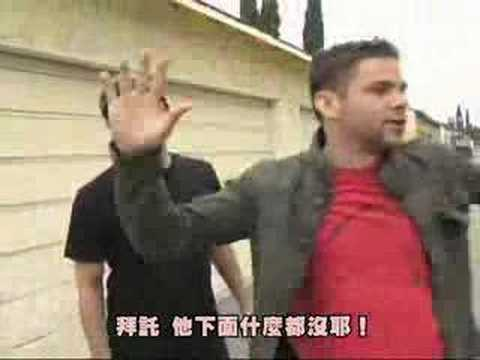 David Blaine Street Magic2 第二集中文字幕版
