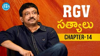 RGV Mind Blowing Speeches | RGV Truths | Chapter 14 | Ram Gopal Varma | iDream Telugu Movies - IDREAMMOVIES