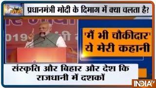 Modi की सबसे सॉलिड आत्मकथा, CM से PM बनने तक की पूरी कहानी | Ye Meri Kahani - INDIATV