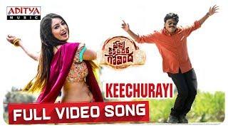 Keechurayi Full Video Song || Vajra Kavachadhara Govinda || Saptagiri || Arun Pawar || Bulganin - ADITYAMUSIC