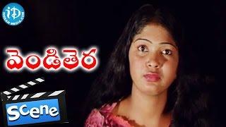 Vendi Thera Movie Scenes - Police Cop Interrogating Villian D    Sai Kiran, Vasantha - IDREAMMOVIES