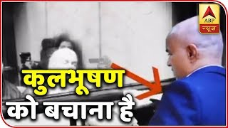 ICJ to resume hearing in Kulbhushan Jadhav case from today - ABPNEWSTV