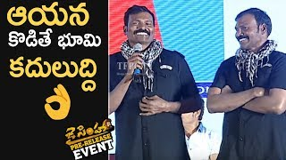 Fight Masters Ram-Laxman Speech @ Jai Simha Movie Pre Release Event | TFPC - TFPC