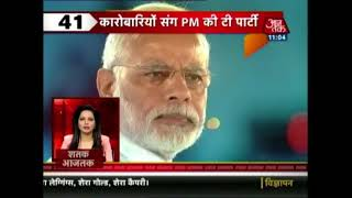 Shatak AajTak | PMO To Oversee PNB Scam Investigation; RaGa Launches Scathing Attack On Modi - AAJTAKTV
