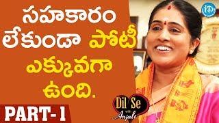 Amma Kondaveeti Jyothirmayee Exclusive Interview - Part #1 || Dil Se With Anjali - IDREAMMOVIES