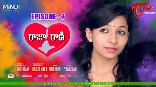 RAJA RANI | Telugu Web Series Episode 7 | Mindi Productions Directed by Raja Kiran | Love Web Series - TELUGUONE