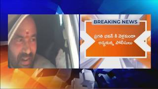 Police Stops BJP Leaders Chalo Pragathi Bhavan Over Swami Paripoornananda Expulsion | iNews - INEWS