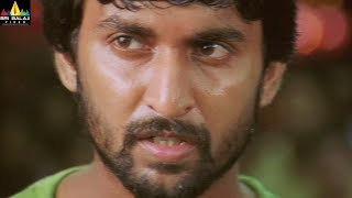 Bheemili Kabaddi Jattu Movie Nani Fight Scene | Telugu Movie Scenes | Sri Balaji Video - SRIBALAJIMOVIES