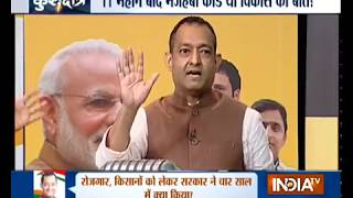 Kurukshetra: Special debate on Dharmayuddh or Karmayuddh in 2019 elections - INDIATV