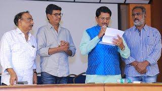 MP Murali Mohan Press Meet About CM Relief Fund | TFPC - TFPC