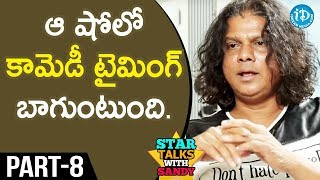 Dance Master Rakesh Exclusive  Interview - Part #8 || Star Talks With Sandy - IDREAMMOVIES