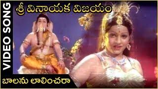 Balanu Lalinchara Video Song | Sri Vinayaka Vijayam Songs | Krishnam Raju, Vanisri, Prabha - RAJSHRITELUGU
