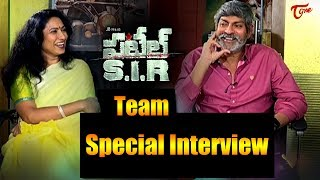 Patel Sir Movie Team Special Interview || Jagapathi Babu || Aamani - TELUGUONE