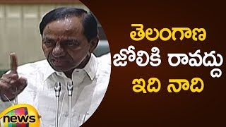 CM KCR Serious Warning To Opposition | Assembly Budget Session 2019 | KCR Latest Speech | Mango News - MANGONEWS