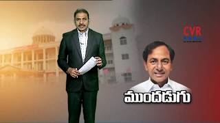 CM KCR to hold meeting at Telangana Bhavan over early elections 2019 | CVR HIGHLIGHTS - CVRNEWSOFFICIAL
