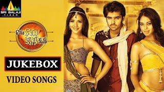 Rama Rama Krishna Krishna Songs Jukebox   Video Songs Back to Back   Ram   Sri Balaji Video - SRIBALAJIMOVIES