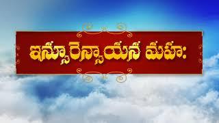 INSURANCEAAYA NAMAHA!|Title Logo|Suleman| Red Ink's| Latest Telugu Short film 2020 - YOUTUBE