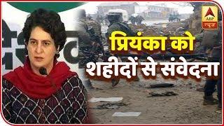 Pulwama Attack: Priyanka Gandhi Vadra expresses condolences over CRPF jawans' death - ABPNEWSTV