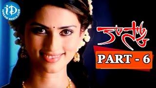 Kasko Full Movie Part 6 || Vaibhav, Swetha Basu, Gowri Pandit || G Nageswara Reddy || Premji Amaran - IDREAMMOVIES