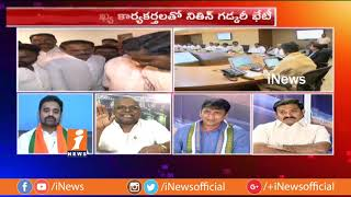 Debate On Leaders Merge Politics Rises For Upcoming Election In AP | Part-2 | iNews - INEWS