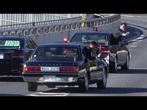 Tak wygląda ochrona rządzących na drodze w Japonii.