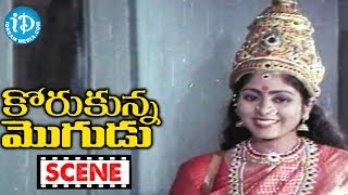 Korukunna Mogudu Movie Scenes - Jayasudha Introduction || Shoban Babu || Lakshmi || Satyam - IDREAMMOVIES
