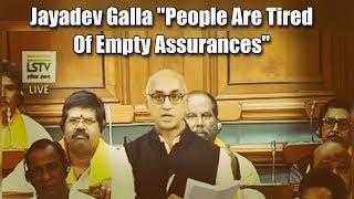 Jayadev Galla said people are tired of empty assurances - ABPNEWSTV