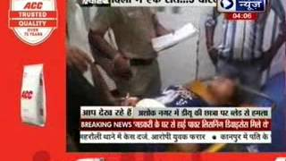Woman, son murdered in south Delhi - ITVNEWSINDIA