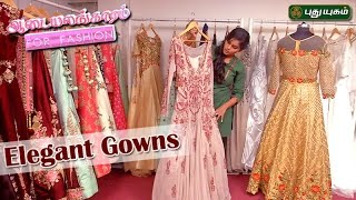 Elegant Gowns   Dress For Fashion 04-05-2017  PuthuYugam TV Show
