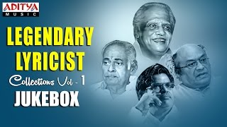 Legendary Lyricist's Collections || Jukebox Vol.1 - ADITYAMUSIC