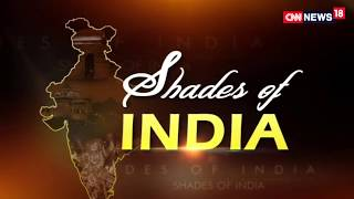 Rahul's Impending Elevation as Cong chief, TN Politics | Shades Of India 2.0 | Ep 92 | CNN-News18 - IBNLIVE