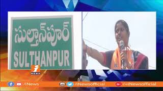 BJP Candidate Chandupatla Keerthi Reddy Fire On Congress In Sulthanpur | Bhupalpally | iNews - INEWS
