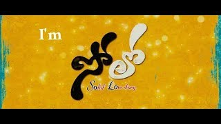 I'm solo Telugu short film |saiakhil rakhi Nani| |SLG MOVIES| - YOUTUBE