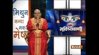 Bhavishyavani | 23rd March, 2018 ( full ) - INDIATV