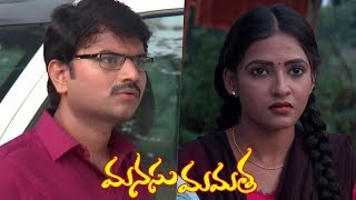 Manasu Mamata Serial Promo - 3rd October 2019 - Manasu Mamata Telugu Serial - MALLEMALATV