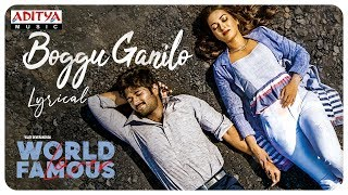 Boggu Ganilo Lyrical |  World Famous Lover | Vijay Deverakonda | Catherine Tresa | Gopi Sundar - ADITYAMUSIC